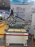 High Quality Cnc Router/Furniture Cnc Machinery/Cnc Cutting Machinery
