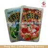 Best sale !Aluminum Foil Liquid Stand Up Pouch dry food packaging