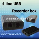 USB telephone reocording box ,1 line usb voice recorder, call recording one line
