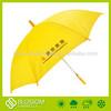Automatic stick umbrella,promotional gift umbrella,children umbrella
