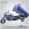 2014 hot selling moto 250cc cargo tricycle