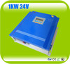 24v 1000w wind & solar hybrid charge controller