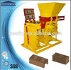 eco brick making machine Eco Brava B ecological brick machine earth brick making machine