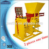 different types of bricks Eco Brava B compressed earth brick block making machine