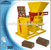 different types of bricks Eco Brava B cement sand brick making machine