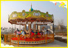 Luxury carousel horse amusement rides merry-go-round amusement