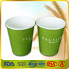 2013 eco-friendly biodegradable tea paper cup