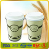 cheap paper coffee cups for hot cup
