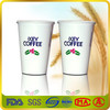 single wall juice paper cup