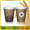 Cold drinking paper cup with lid