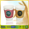 8 oz Disposable paper tea cup