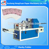 2014 New Product Embossing Mini Handkerchief Folding Machine