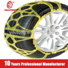 Hot Sale TPU Material A Grade No Need Jack's Auxiliary atv snow chain