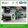 Innovation Huayi 2400mm toilet paper manufacturing machine