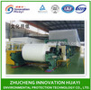 1800mm 8-10 tons/day A4 paper making machine, cultural paper