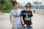 "2014 Peijiaxin Casual New Design ""Pairs"" Printed Man T-shirt"
