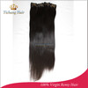 Superior quality 26inch straight shine hair brazilian hair weave bundles