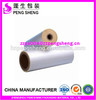 0.78mil,20micron bopp eva clear thermal laminated film