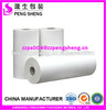 0.87mil,22micron bopp thermal laminating sheet