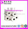 made in China glossy bopp thermal printing laminating film