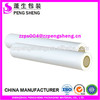 bopp thermal film with 1,3,6 inch paper core
