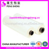 double side corona treated plastic film roll