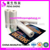 bopp tape coating lines for printing and laminating