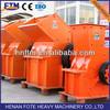 China factory small hammer crusher in crushing plant