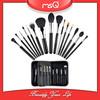 MSQ 15pcs Pro Best Seller Makeup Kit Makeup Brush Case