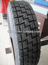 10.00r20 truck tire,radial truck tyres,manufacture ,11.00r20 truck tires