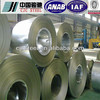 HDG/Hot Dip Galvanized Steel Coils/Galvanized Steel Coil