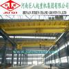 Double girder overhead crane 5ton~550ton