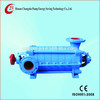 Type D Single-suction Multi-stage Centrifugal Pump/Centrifugal Water Pump/Multi-stage Pump Manufacturer/Supplier