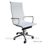 Wholesale High Back Office Chair with PU leather(FOH-F11-A09)