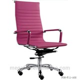 High quality swivel office executive leather Chair(FOH-F11-A08)