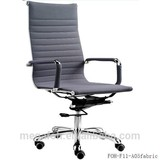 Modern eames style office fabric chair with wheels(FOH-F11-A05fabric)