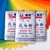oxide powder of titanium dioxide rutile in wallpaper