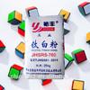 oxide powder of titanium price per kg in plastic granules