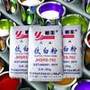 oxide powder of titanium dioxide price in furniture paint