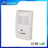 hot sale 1/3 Sony Effio-e alarm Detector Hd small camera sale