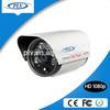 Best full hd waterproof ip outdoor exposure camera for surveillance camera system