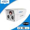 Best Sony sensor cctv ip dvr camera/ full hd security camera