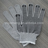 machine auto knitting best gloves size from 9' to 12' grey cotton gloves with PVC dots