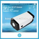 1080P H.264 P2P Popular Security 2MP HD Box Indoor IP Camera