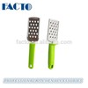Stainless steel cheese kitchen grater