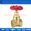 Good Quality Brass Gate Valve