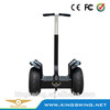 Sales promotion Kingswing S2 1600w 2 Wheel Electric Chariot Scooter Self Balancing Scooter,Max Speed 18km/h