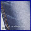 tencel denim fabric denim upholstery fabric types of fabrics for jeans,SF1149