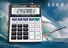 solar calculator ct-912 The cheapest on the market cheap solar powered calculator!cheap promotion calculator