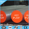 H21 tool steel round bar
